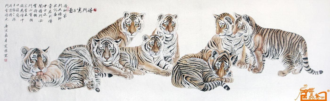 书画作品-老虎-工笔画-将门虎子图