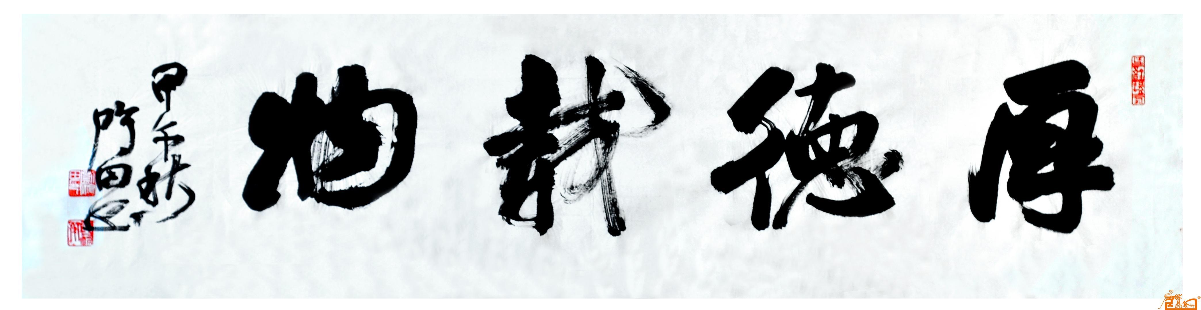 书法 名家 刘鸿田国际艺栈作品交易平台图片