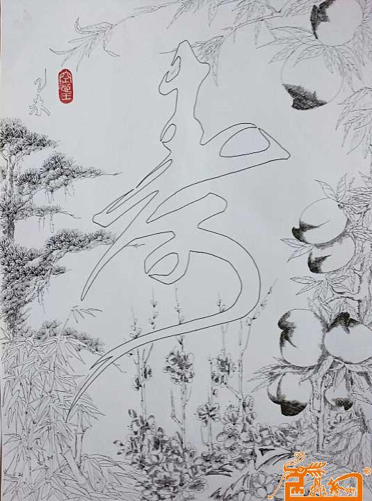 一笔空心字寿-王胜军-淘宝-名人字画-中国书画交易,,.